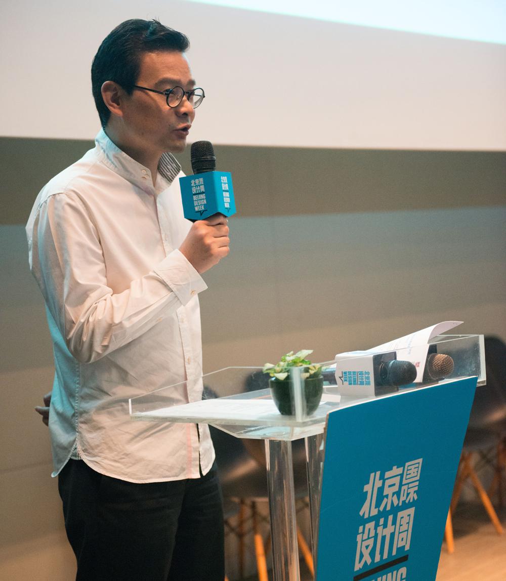 北京国际设计周组委会办公室副主任曾辉致辞