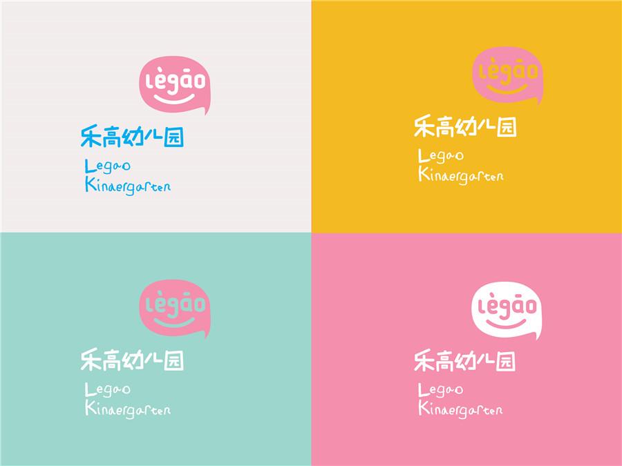 Legao-kindergarten-logo (13)