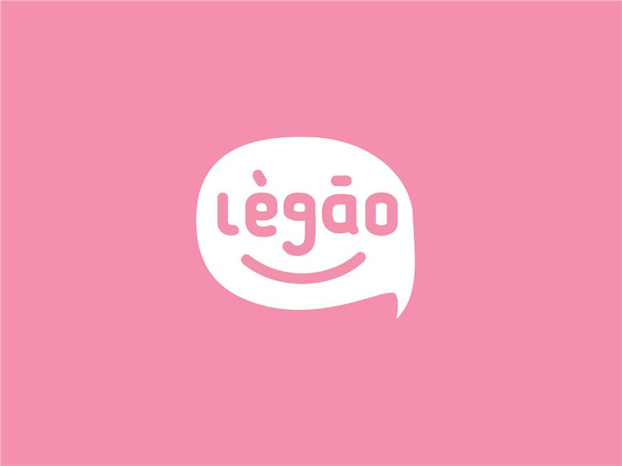 Legao-kindergarten-logo (14)