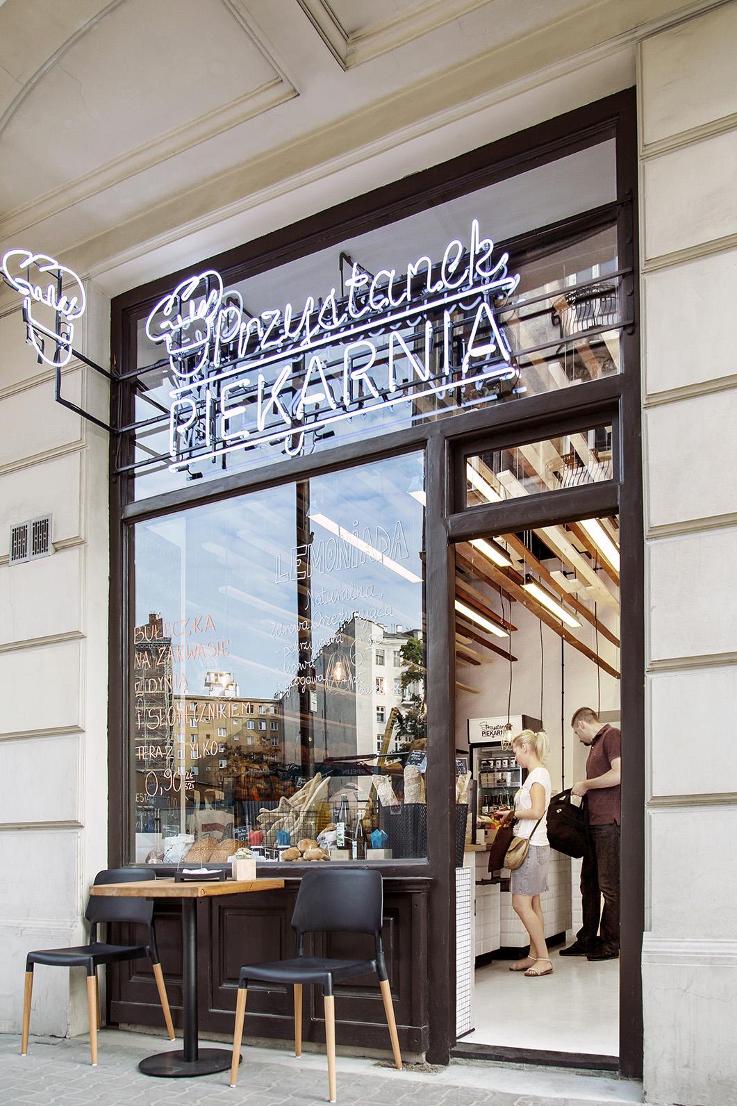 Przystanek Piekarnia-Bakery-hisheji (7)