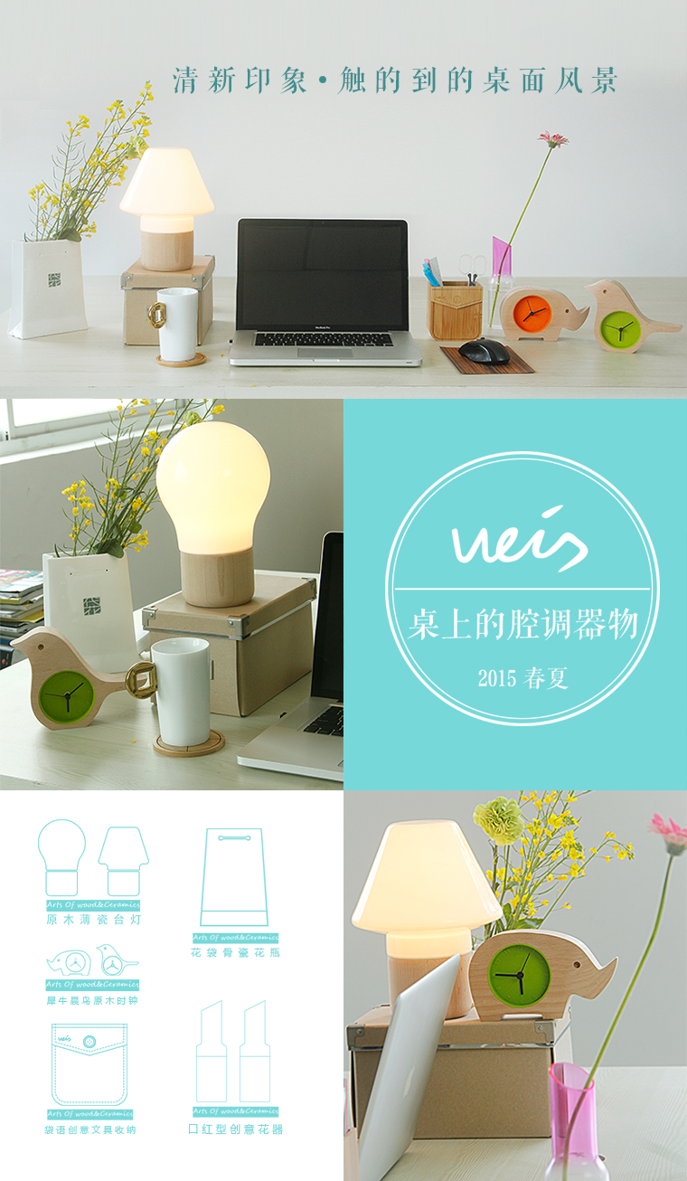 weis-table-ware-hisheji (6)