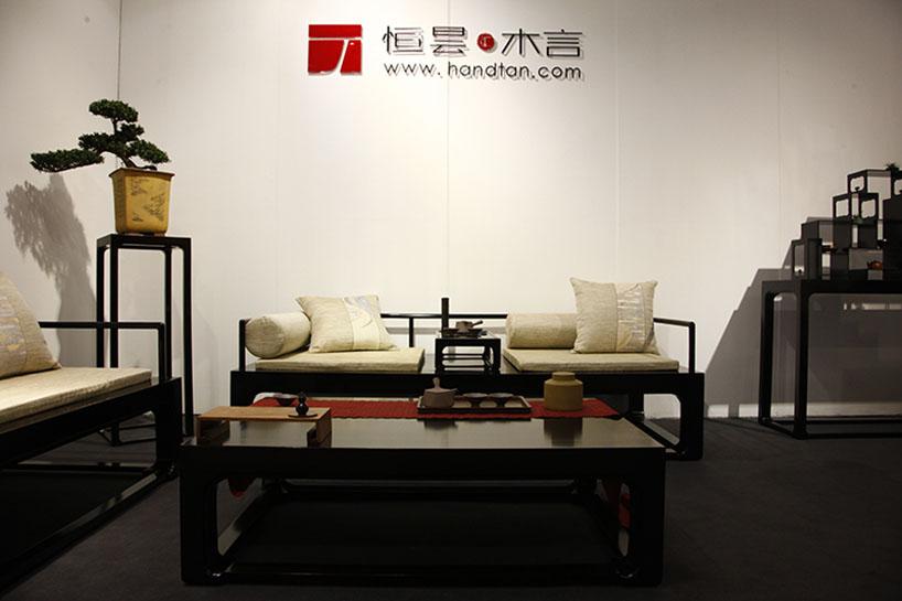 Design-Beijing-hisheji (31)