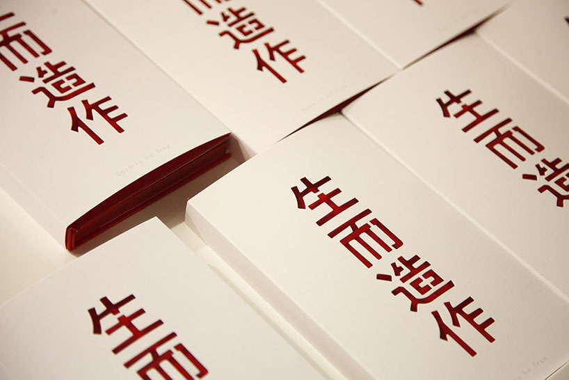 Design-Beijing-hisheji (38)