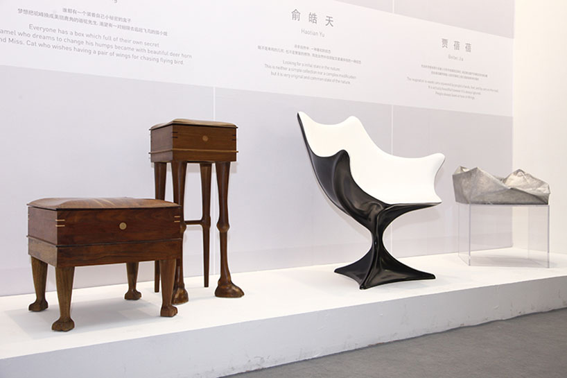 Design-Beijing-hisheji (54)