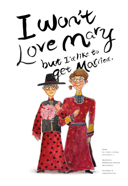 Mary-see-the-future---I-won't-love-Mary