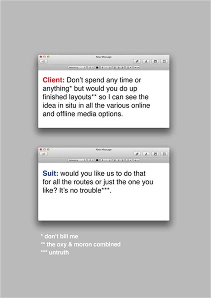 designer-sarcasm-hisheji (9)