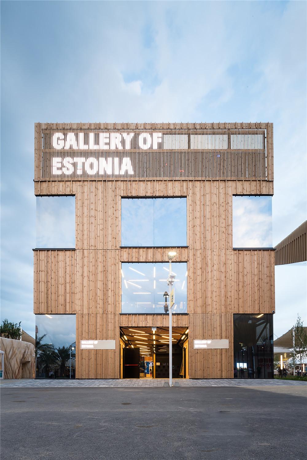 estonian-pavilion-hisheji (7)
