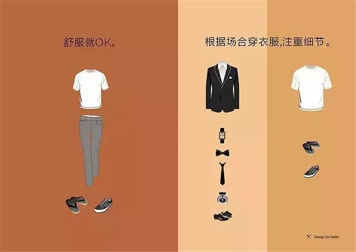 junior-senior-designers-hisheji (3)