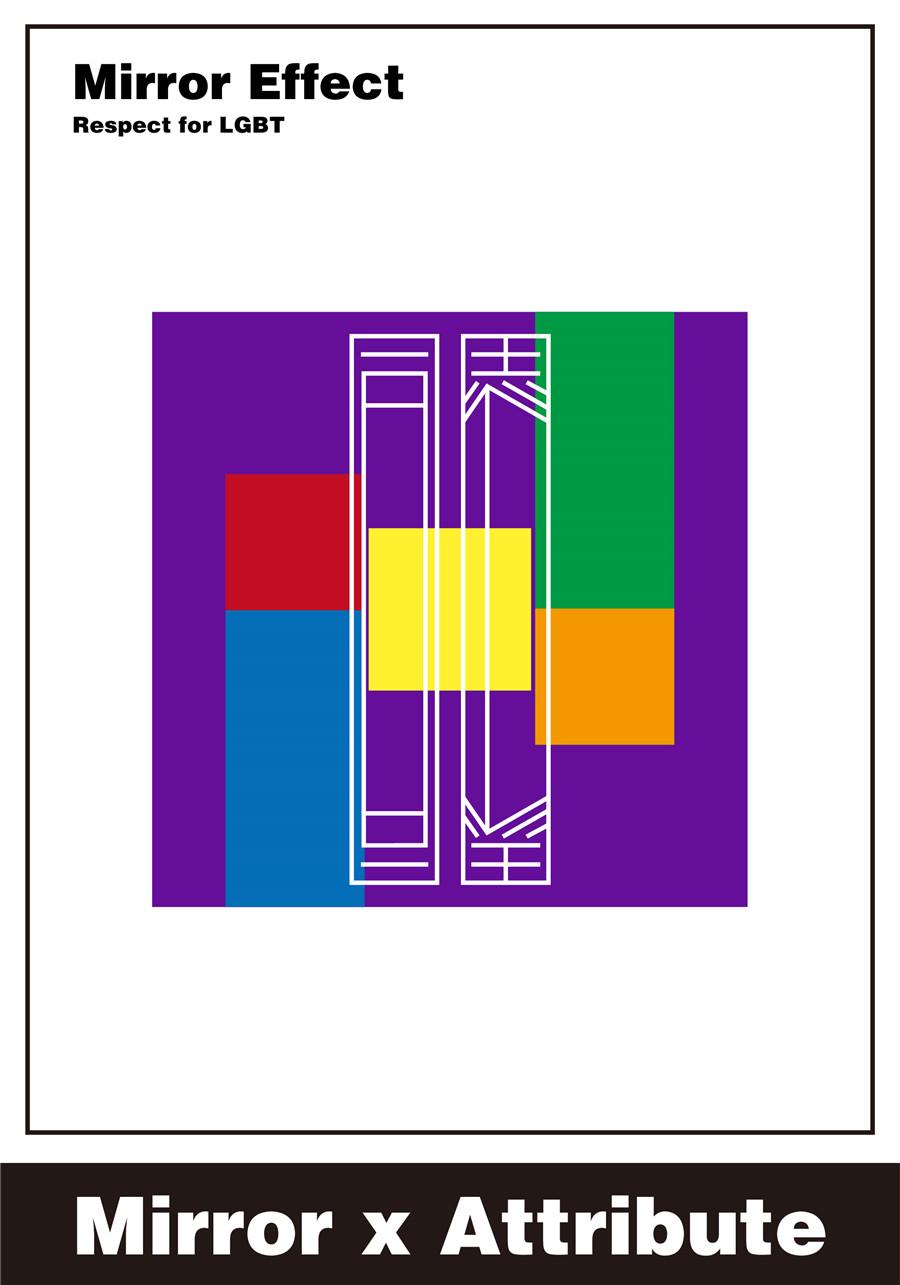 mirror-attribute-hisheji (2)