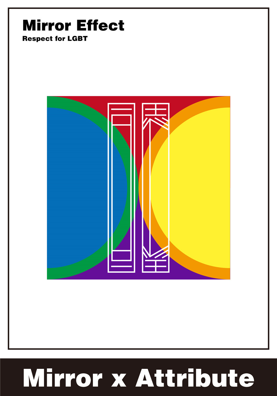 mirror-attribute-hisheji (3)