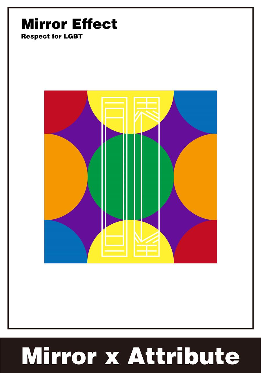 mirror-attribute-hisheji (4)