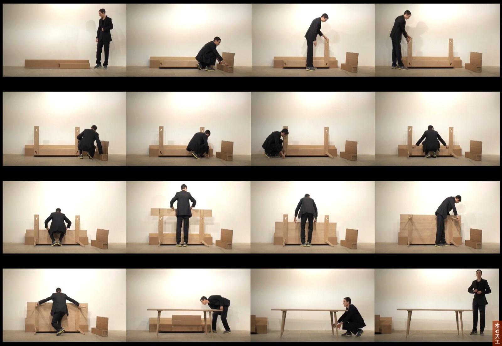 Timber-table-hisheji (1)