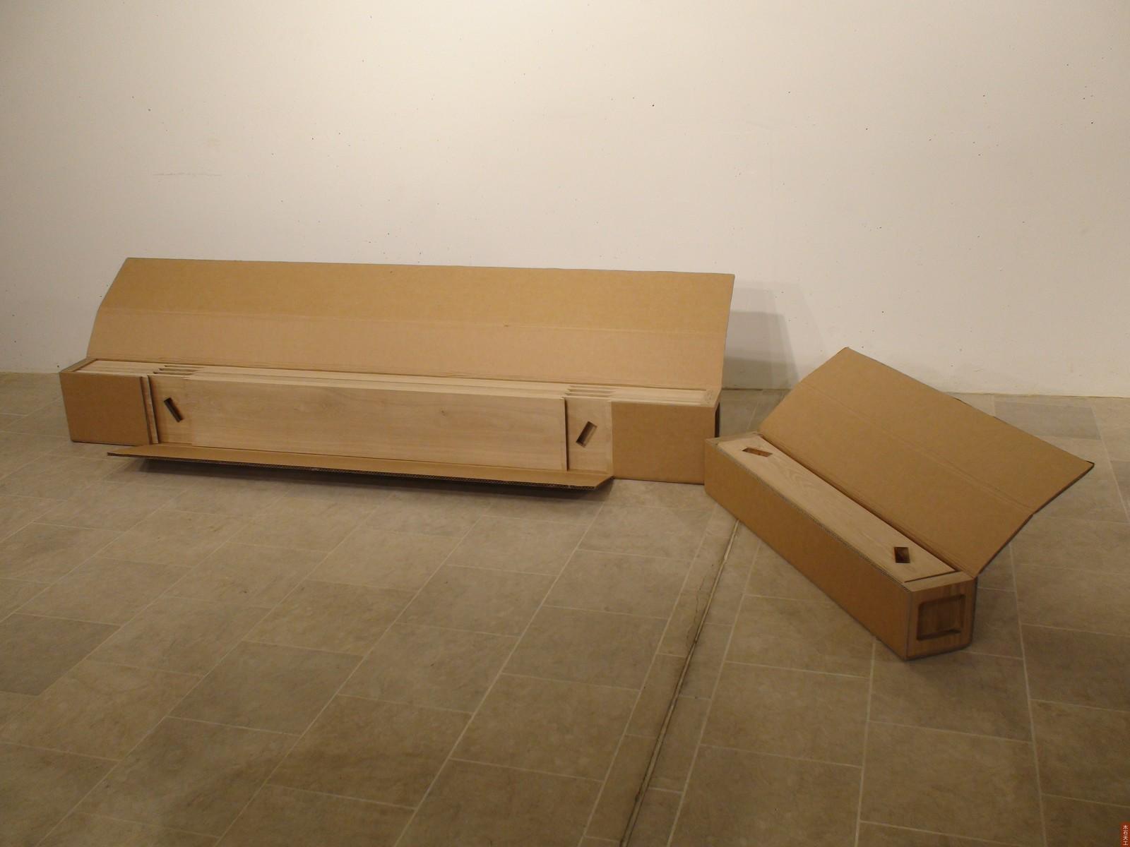 Timber-table-hisheji (9)