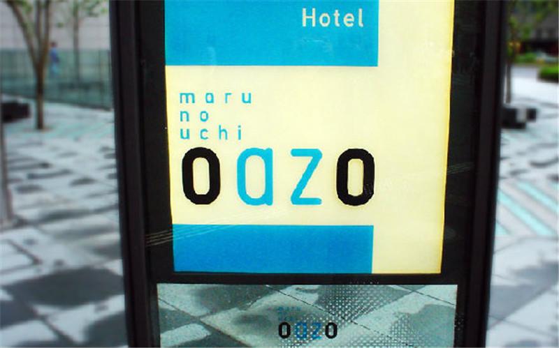 japan-shop-sign-hisheji (100)