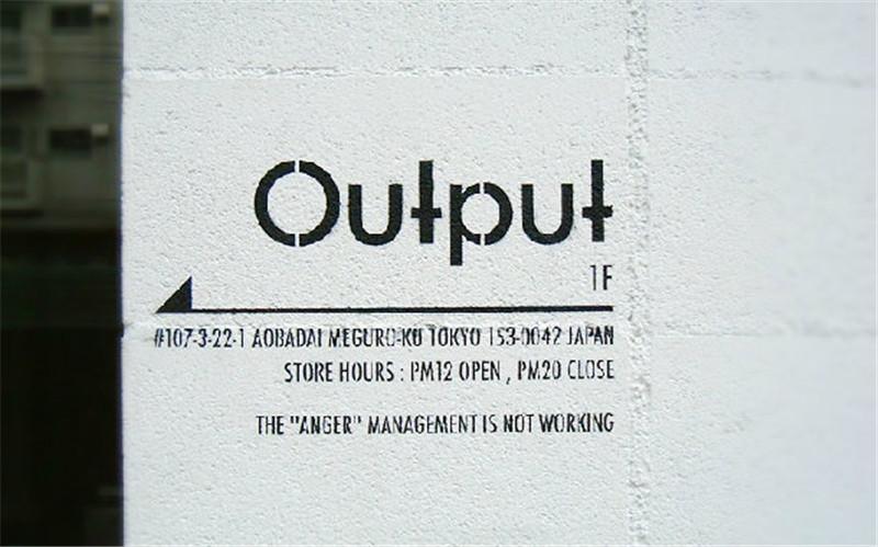 japan-shop-sign-hisheji (110)