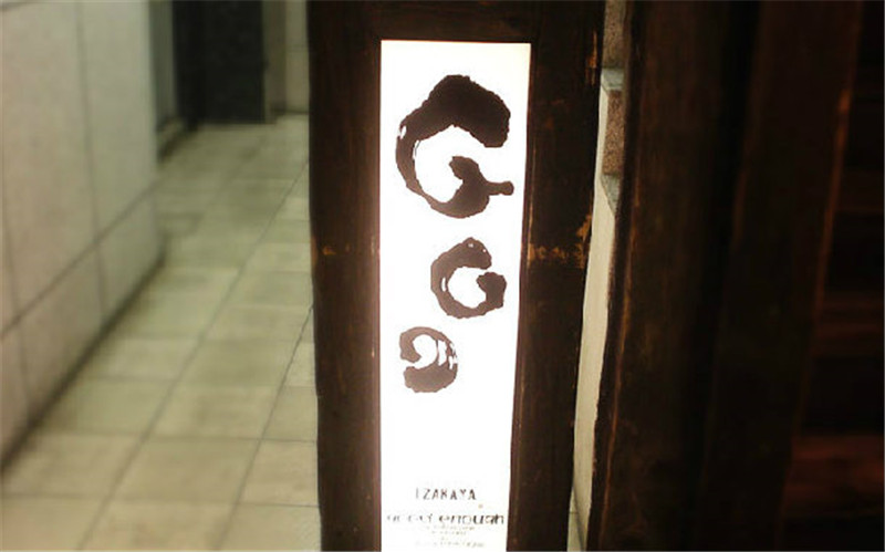 japan-shop-sign-hisheji (123)