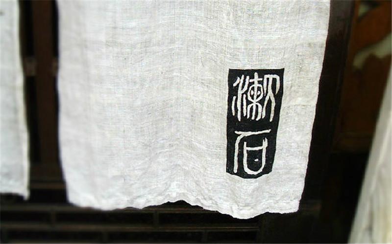 japan-shop-sign-hisheji (127)