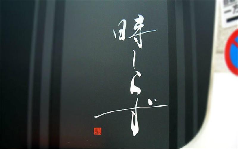 japan-shop-sign-hisheji (129)