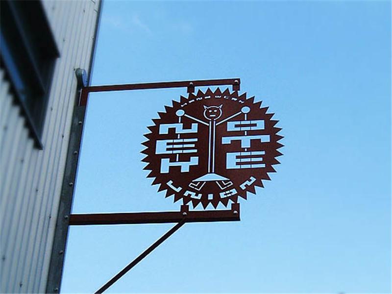 japan-shop-sign-hisheji (135)