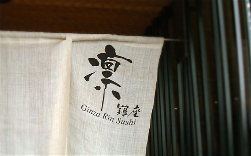 japan-shop-sign-hisheji (19)