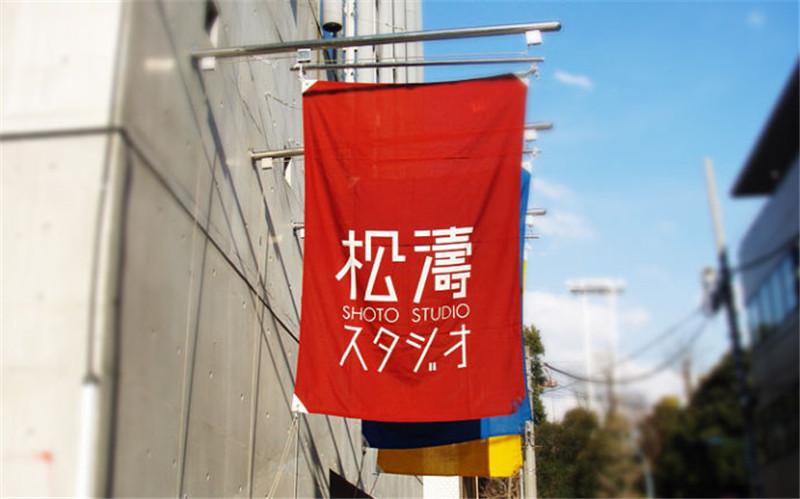 japan-shop-sign-hisheji (36)