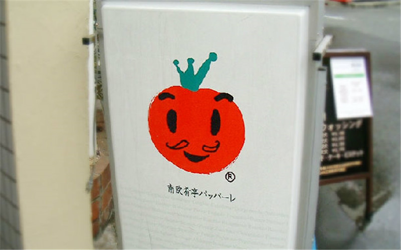 japan-shop-sign-hisheji (45)