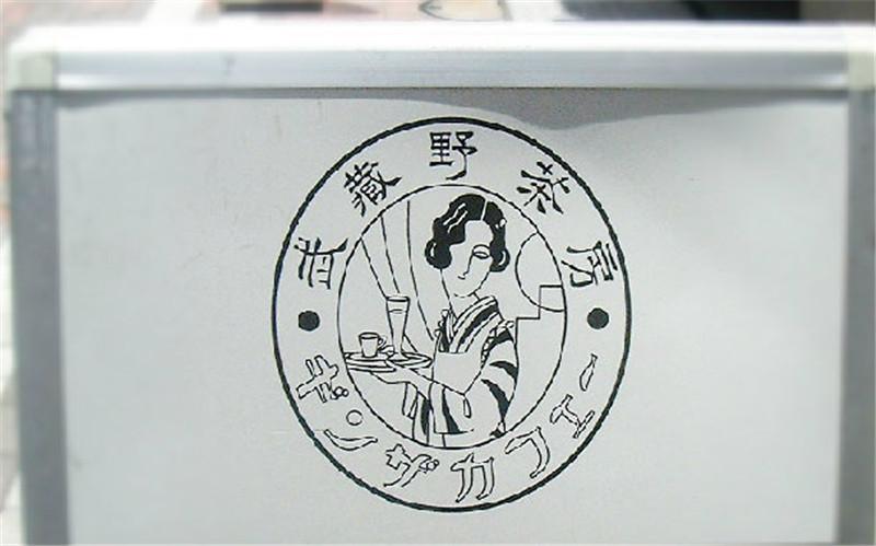 japan-shop-sign-hisheji (56)