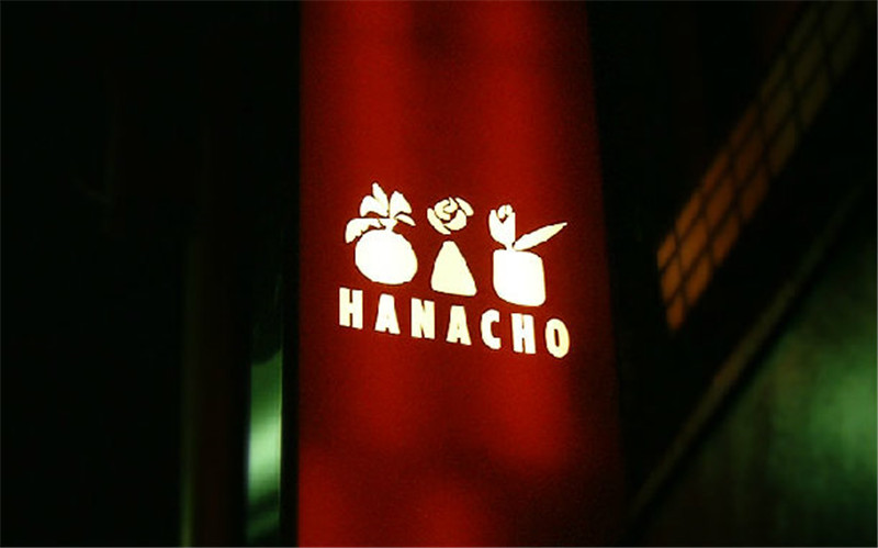 japan-shop-sign-hisheji (60)
