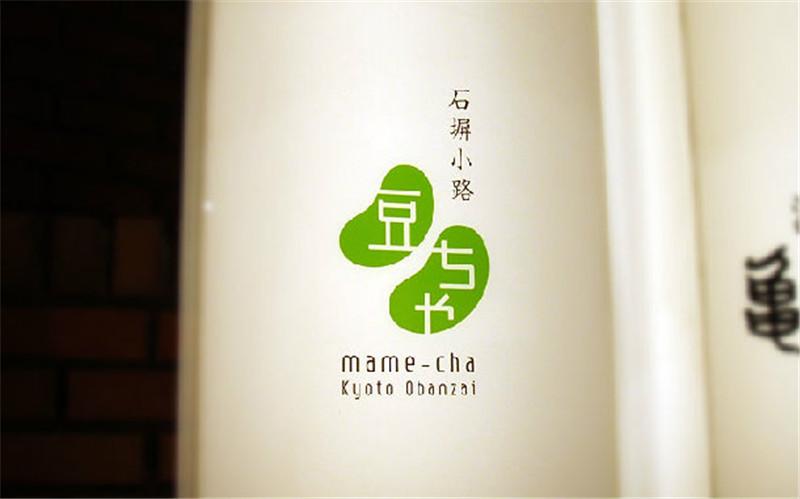 japan-shop-sign-hisheji (91)