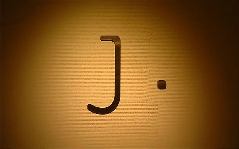 japan-shop-sign-hisheji (97)