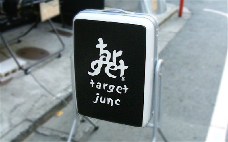 japan-shop-sign-hisheji (98)