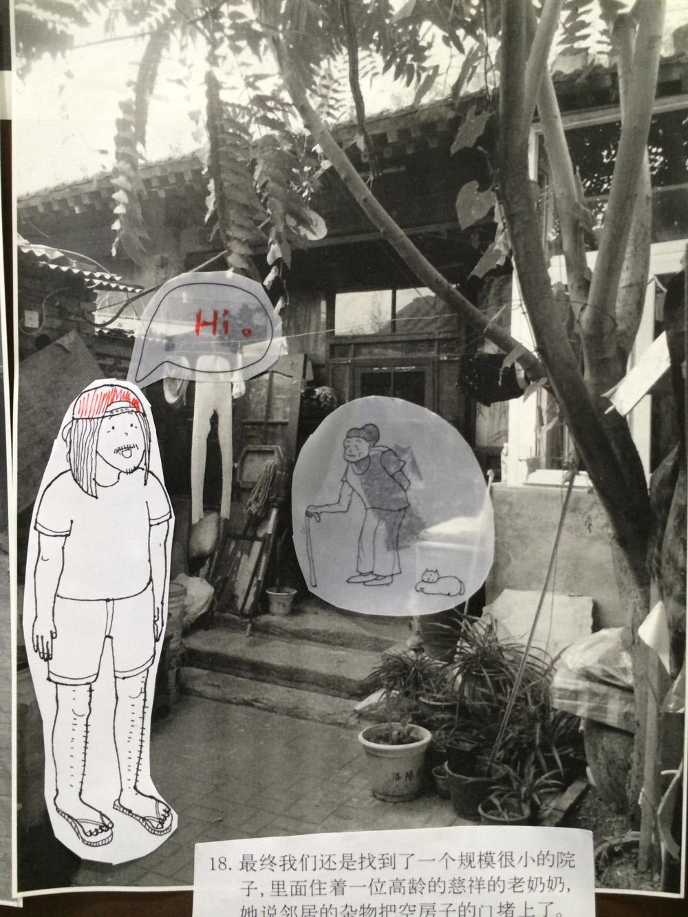 Caopu-humble-hostel-story-hisheji (18)