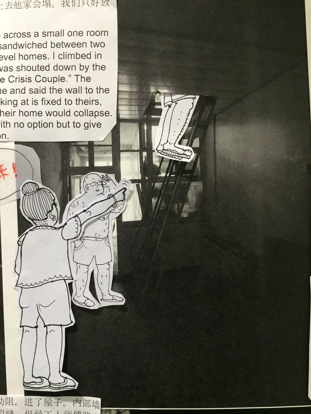Caopu-humble-hostel-story-hisheji (2)