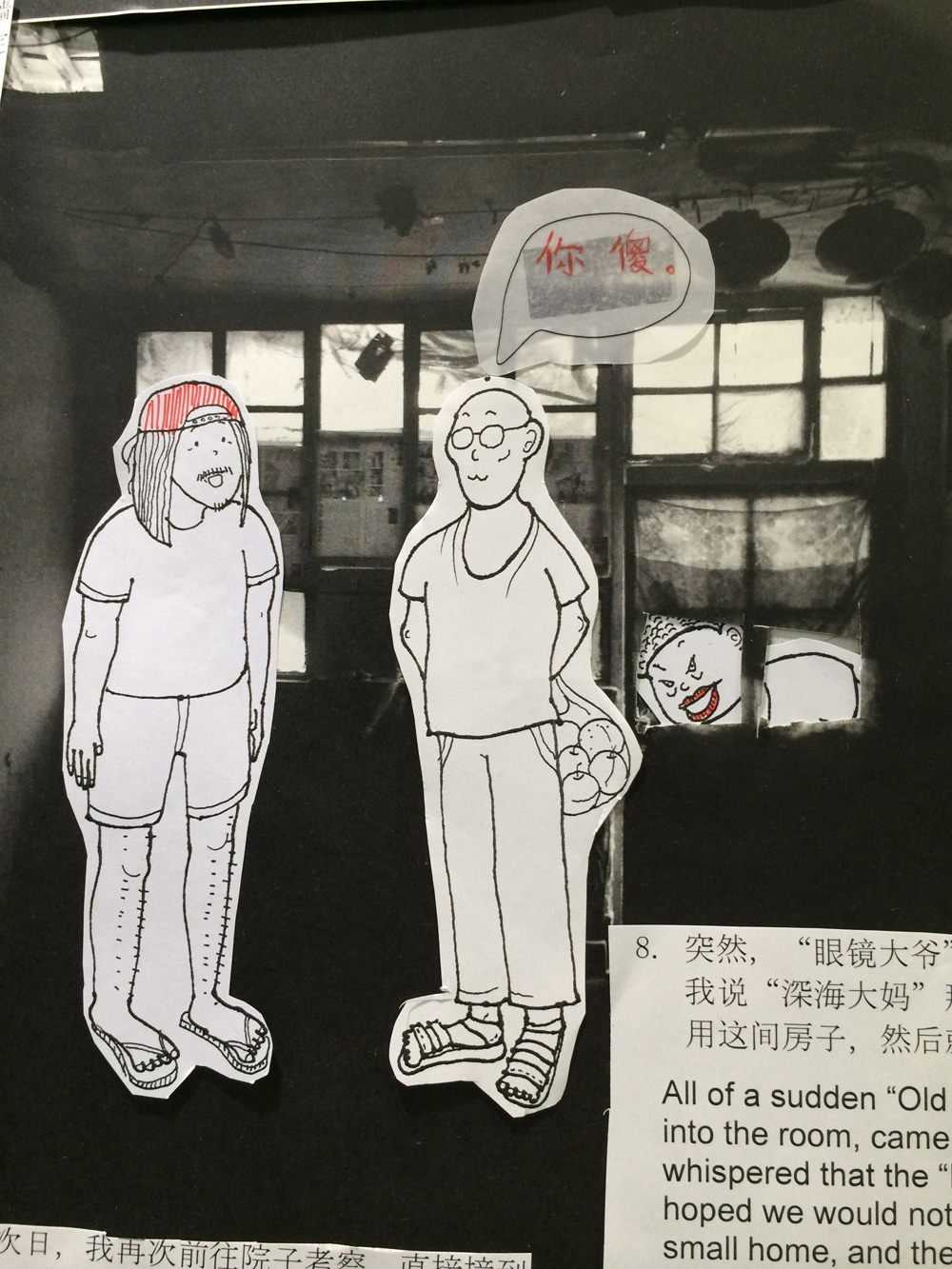 Caopu-humble-hostel-story-hisheji (8)