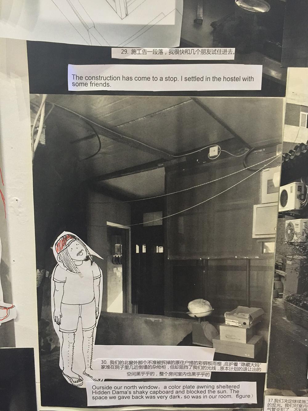 Caopu-humble-hostel-story2015-hisheji (30)