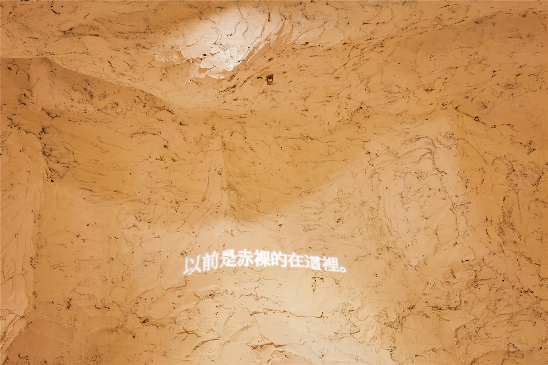 bloom_design-TFD_flagship_store-hisheji (8)