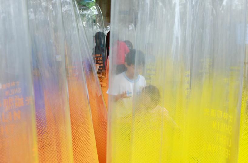 cityyeast-shilin-light-festival-ballon-walk-hisheji (11)