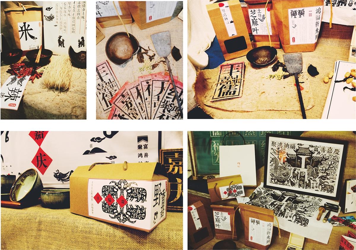 chai-kunpeng-hongfuji-branding-hisheji (25)