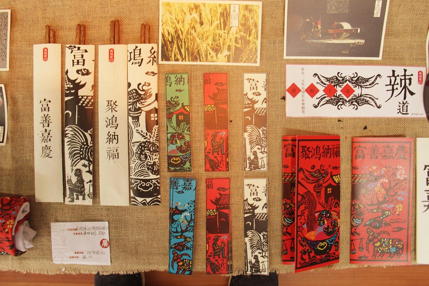 chai-kunpeng-hongfuji-branding-hisheji (4)