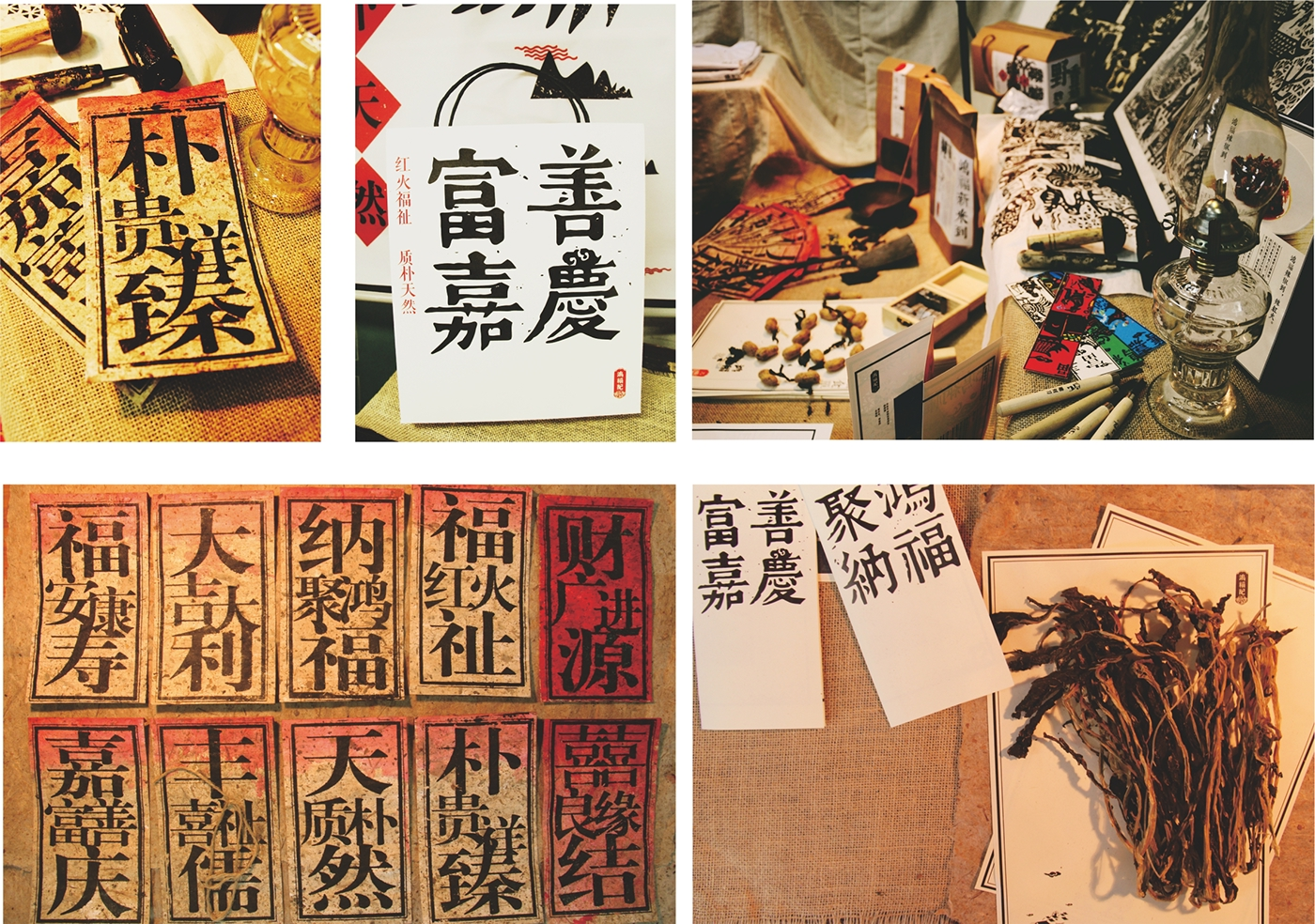 chai-kunpeng-hongfuji-branding-hisheji (8)