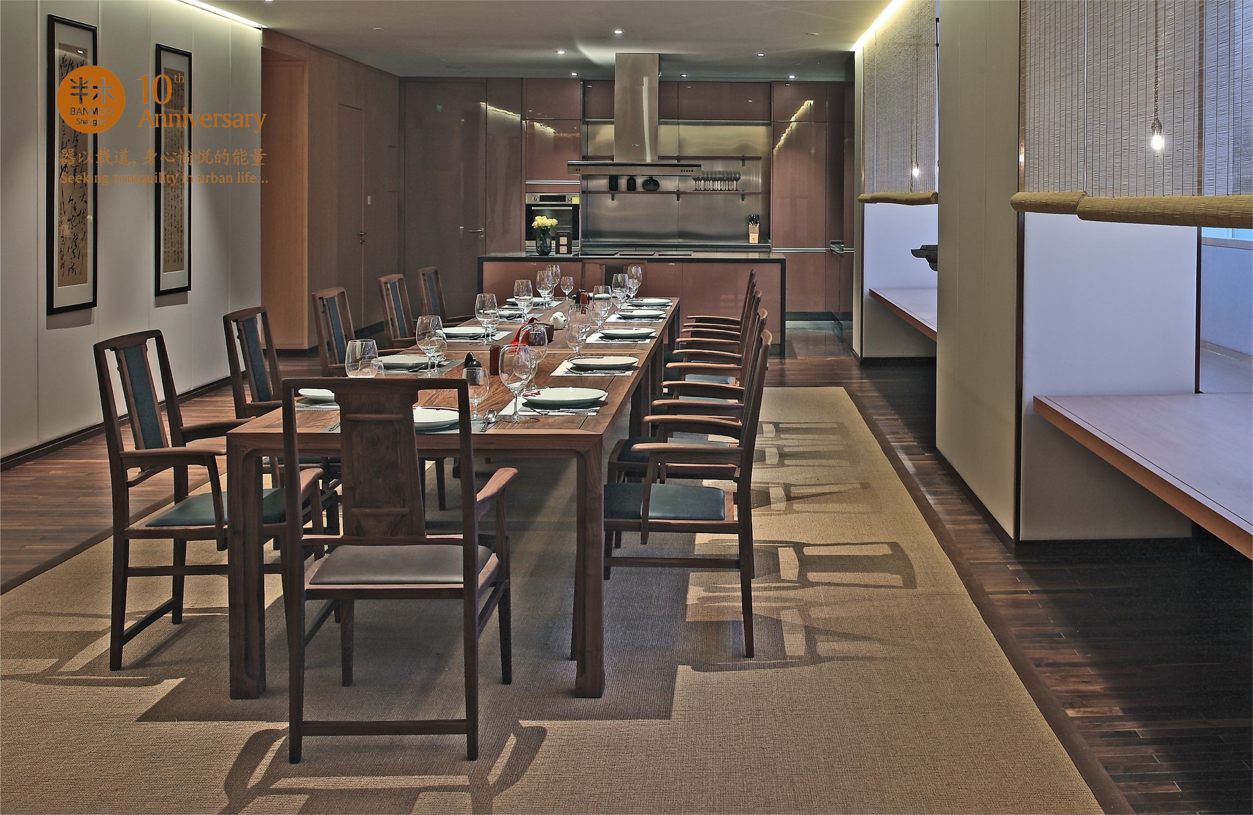 ANHUI LONG TABLE
