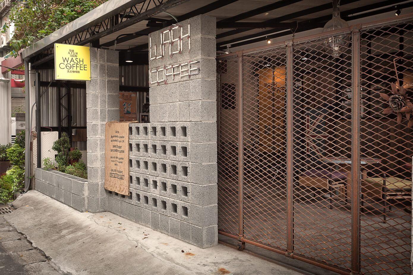 014-laundry-coffee-shop-formo-design-studio-1390x926