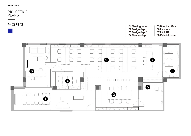 A-RIGI DESIGN Office Design (1)