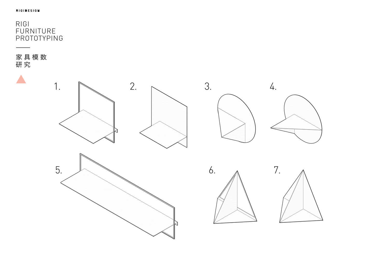 A-RIGI DESIGN Office Design (4)