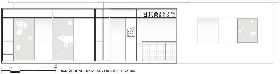 016-BAOBAO-by-Linehouse-960x257