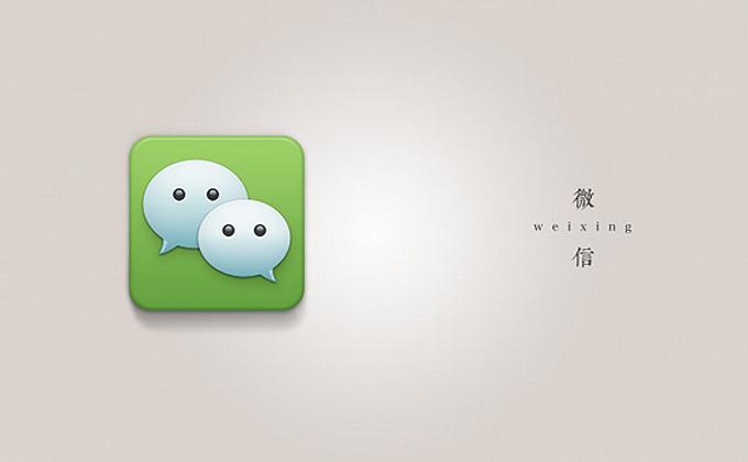 0902162222weixin
