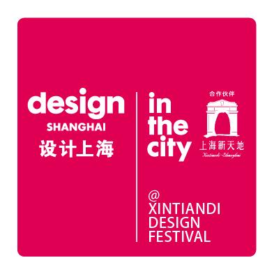 DS_InTheCity_logo