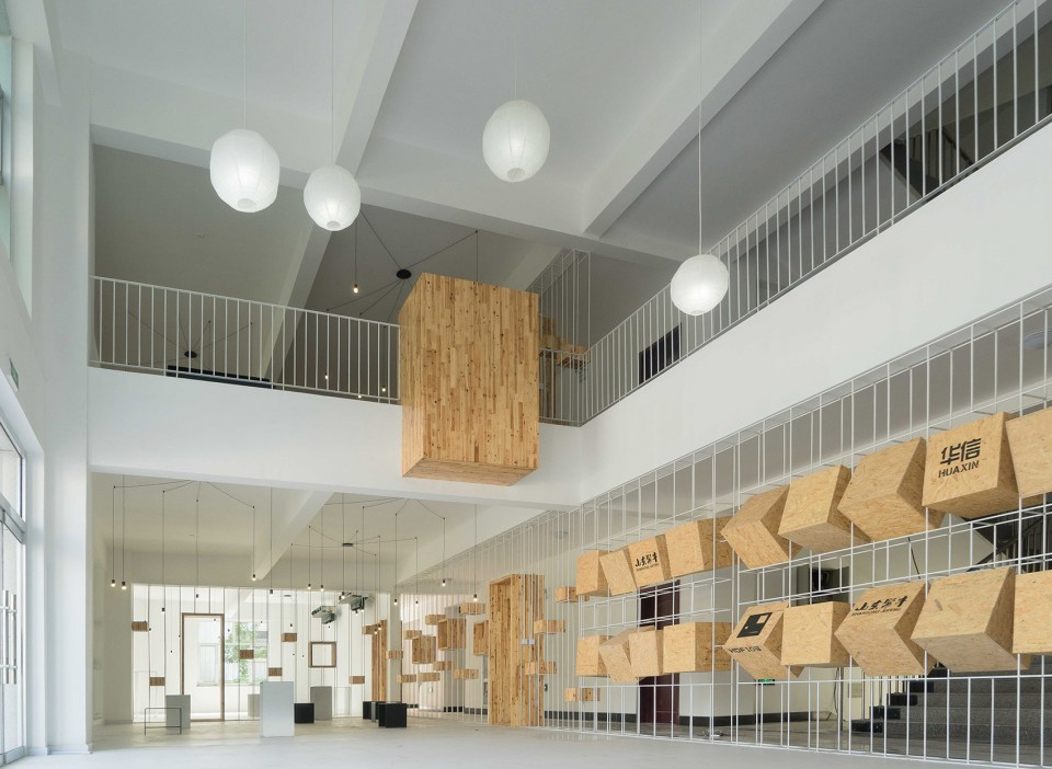 1-A-low-cost-transformation-for-a-public-space-of-business-incubator-960x702