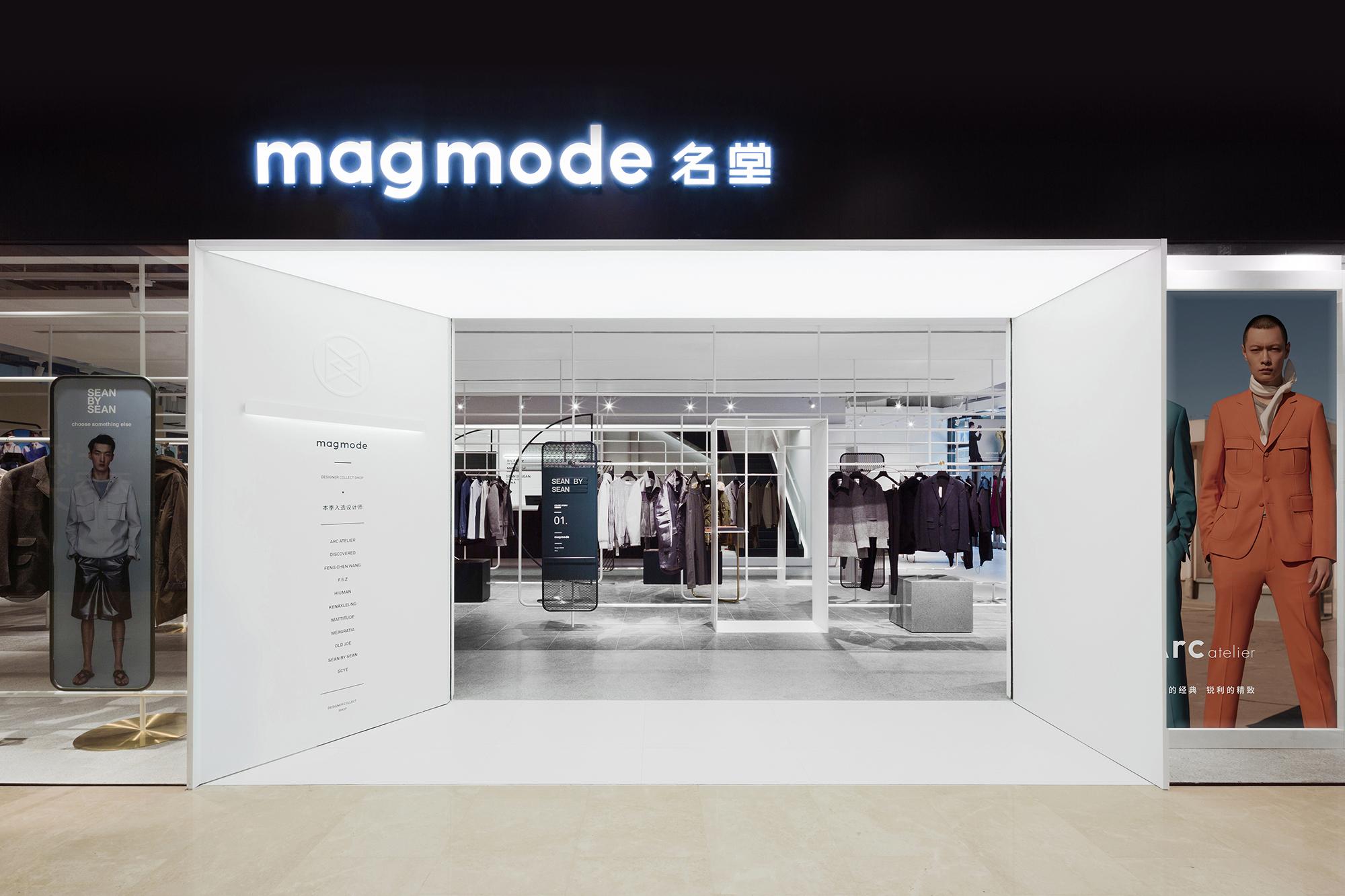 Magmode (1)