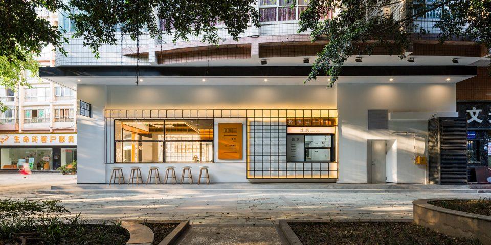 1-external_Sushan-Restaurant_Trenchant-decoration-design-960x480